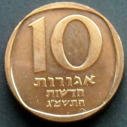 Монета > 10новыхагорот, 1981-1984 - Израиль  (Пьедфорт: вес 4.6 гр) - obverse