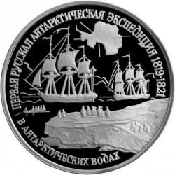 Moneta > 150rubli, 1994 - Russia  (First Russian Antarctic Expedition) - reverse