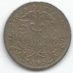 Münze > 5Centavos, 1895 - Bolivien  (Kupfernickel / grau) - reverse