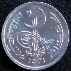 Moneta > 1paisa, 1967-1973 - Pakistan  - reverse