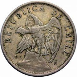 Coin > 1peso, 1927 - Chile  - reverse