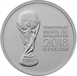 Munt > 25rubles, 2018 - Rusland  (2018 World Football Cup Russia - Cup) - reverse