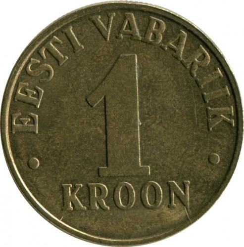Eestivabariik1kroon2001 монета в израиле