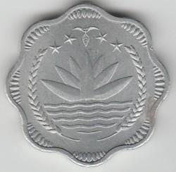 Moneta > 10poisha, 1974-1979 - Bangladesz  (FAO) - obverse