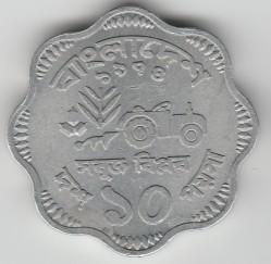 Moneta > 10poisha, 1974-1979 - Bangladesz  (FAO) - reverse
