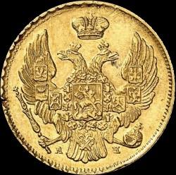 Монета > 20злотых, 1834-1840 - Польша  - obverse