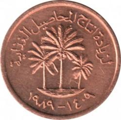 1 Fils 1989 Vereinigte Arabische Emirate Münzen Wert Ucoinnet