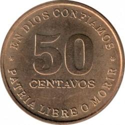 Moneta > 50centavos, 1987 - Nikaragua  - reverse