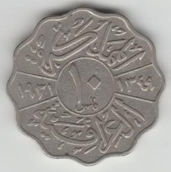 Moneda > 10fils, 1931-1933 - Irak  - reverse