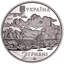 Moneda > 2 grivna, 2017 - Ucrania  (200th Anniversary -  Birth of Ivan Aivazovsky) - obverse
