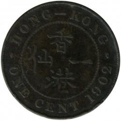 Монета > 1цент, 1902-1905 - Гонконг  - reverse