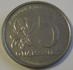 Munt > 5guaranies, 1986 - Paraguay  - reverse