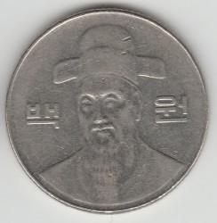 Moneta > 100vonų, 2003 - Pietų Korėja  - obverse