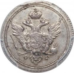 Münze > 10Kopeken, 1802-1805 - Russland  - obverse