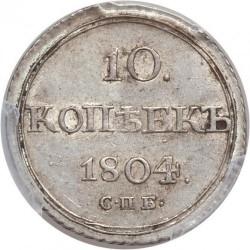 Münze > 10Kopeken, 1802-1805 - Russland  - reverse