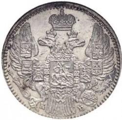 Монета > 5копеек, 1845 - Россия  - obverse