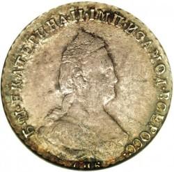 Moneda > 1polupoltinnik, 1779-1796 - Rússia  - obverse