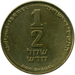 Coin > ½ new sheqel, 2007 - Israel  - obverse