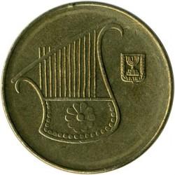Moneta > 1/2nowegoszekla, 2007 - Izrael  - obverse