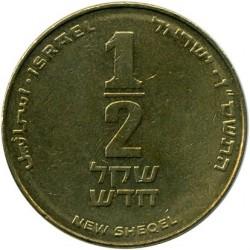 Moneta > 1/2nowegoszekla, 2007 - Izrael  - reverse