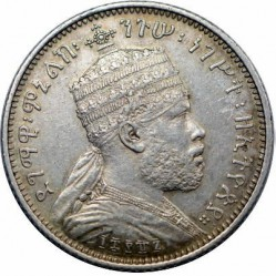 Moneta > ¼birr, 1895-1903 - Etiopia  - obverse