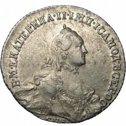 Moneda > 1poltina, 1762-1765 - Rússia  - obverse