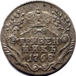 Moneda > 1grivennik, 1764-1776 - Rússia  - reverse