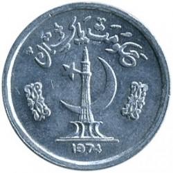מטבע > 1פייסה, 1974-1979 - פקיסטן  - obverse