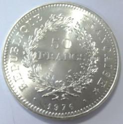 Монета > 50франков, 1976 - Франция  (Свобода, равенство, братство) - reverse
