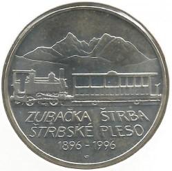 Moneta > 200corone, 1996 - Slovacchia  (100° anniversario - Ferrovia di montagna Štrba-Štrbské Pleso) - reverse