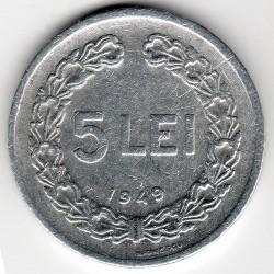 Moneta > 5lei, 1948-1951 - Romania  - obverse