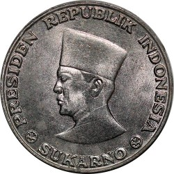 Moneda > 10 sen, 1962 - Indonesia  - reverse