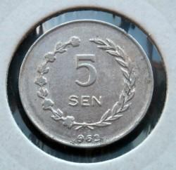 Кованица > 5сена, 1962 - Индонезија  - reverse