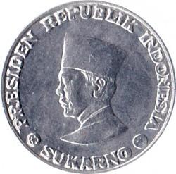 Монета > 1сен, 1962 - Індонезія  - obverse