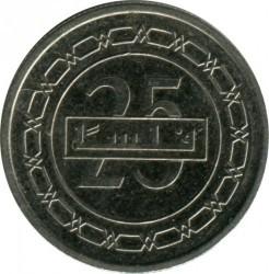 Moneda > 25fils, 2009-2016 - Bahrain  - reverse