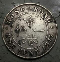 Mynt > 1cent, 1863-1901 - Hong Kong  - obverse