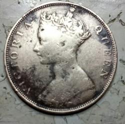 Mynt > 1cent, 1863-1901 - Hong Kong  - reverse