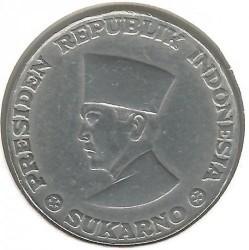 Монета > 50сенів, 1962 - Індонезія  - obverse