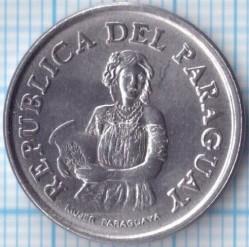 Moneta > 5gvaraniai, 1975 - Paragvajus  - obverse
