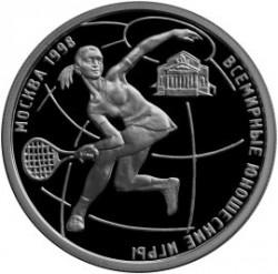 Moneda > 1rublo, 1998 - Rusia  (World Youth Games - Tennis) - reverse