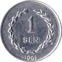 Moneda > 1sen, 1962 - Indonesia  - reverse