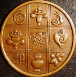 Mynt > 1pice, 1951 - Bhutan  - obverse