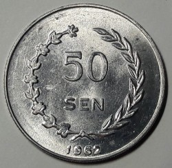 Moneda > 50 sen, 1962 - Indonesia  - reverse