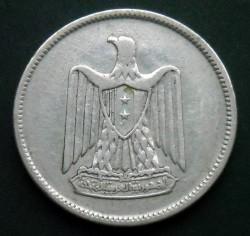 Монета > 25пиастъра, 1958 - Сирия  - obverse