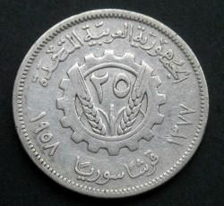 Монета > 25пиастъра, 1958 - Сирия  - reverse