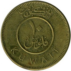 Кованица > 10филса, 2012-2017 - Кувајт  - obverse
