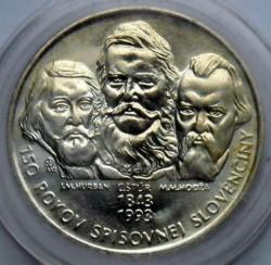 Moneta > 200corone, 1993 - Slovacchia  (150° anniversario - Lingua slovacca) - reverse