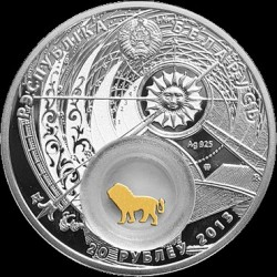 Moneta > 20rubli, 2013 - Białoruś  (Znaki zodiaku - Lew /pozłacany/) - obverse