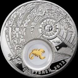 Moneta > 20rubli, 2013 - Białoruś  (Znaki zodiaku - Skorpion /pozłacany/) - obverse