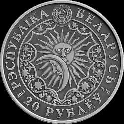 Moneta > 20rubli, 2015 - Białoruś  (Znaki zodiaku - Lew) - obverse